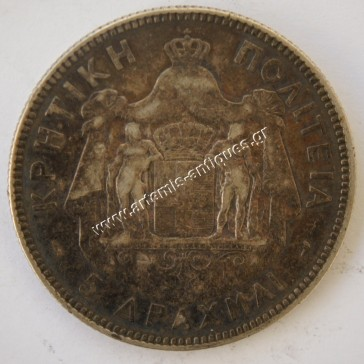 5 Δραχμές 1901 Κρητική Πολιτεία
