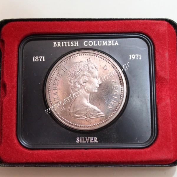 1971 Canada Silver Dollar, British Columbia