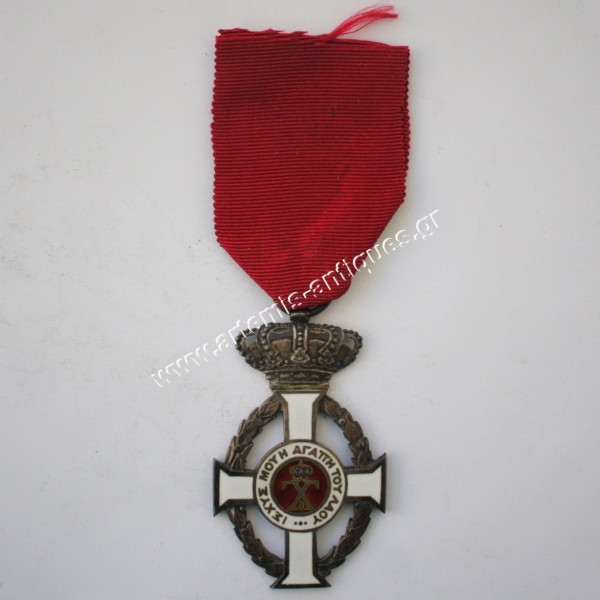 Silver Knight of The Order of King George