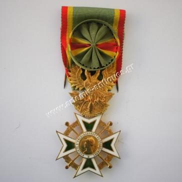 Μετάλλιο Ενθάρρυνσης της Κοινωνίας στην Αφοσίωση