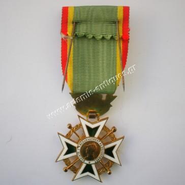 Medal Cross Societe D'Encouragement Au Devouement