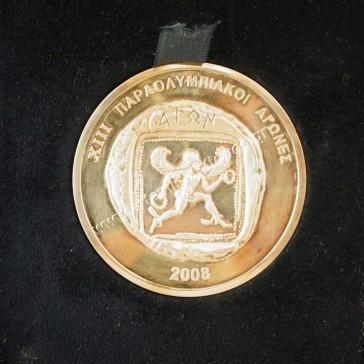 GREEK PARLIAMENT Medal