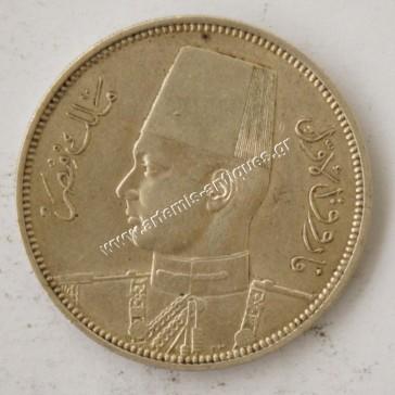5 Piastre- Qirsh 1358/1939 Egypt