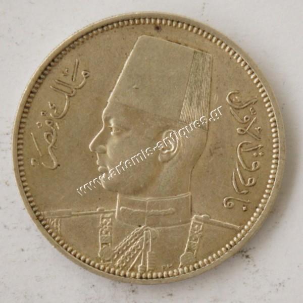 5 Πιάστρε - Κιρσ 1358/1939 Αίγυπτος