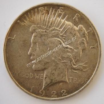 """1 Δολάριο 1922 D """"Δολάριο Ειρήνης """""""