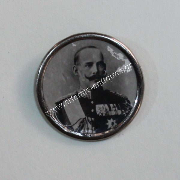 King Paul - metal pin