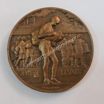 Γαλλικό Μπρούτζινο Μετάλλιο - Jeunesse et Sport