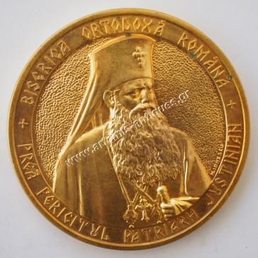 Πατριάρχης Βουκουρεστίου Ιουστινιανός