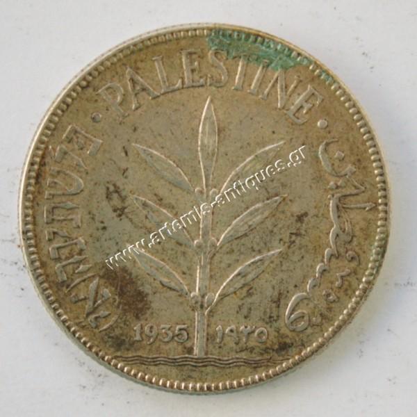 100 Mils 1935 Palestine