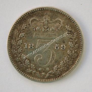 3 Πένες 1859 Μεγάλη Βρετανία