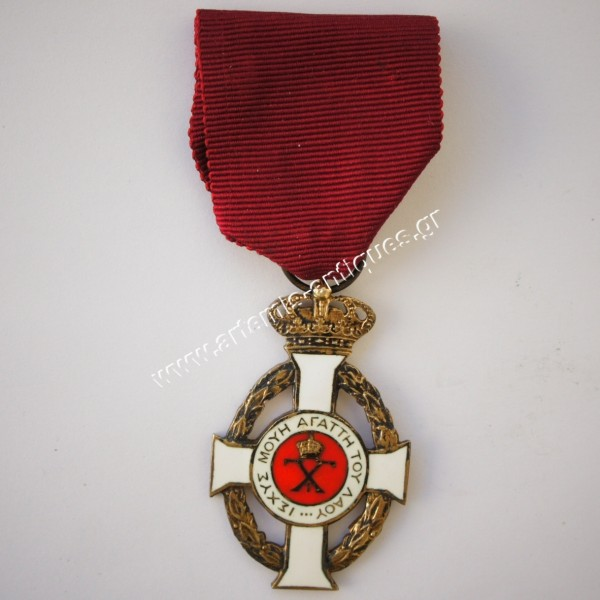 Golden Knight Order Of King George A