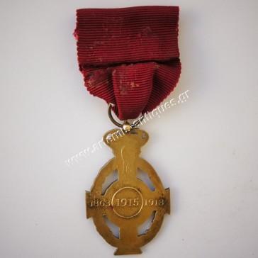 Χρυσός Ιππότης Τάγματος του Γεωργίου Α