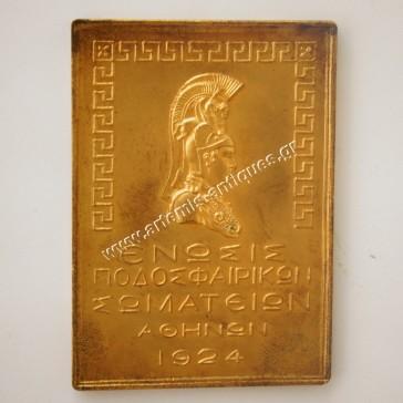ΕΝΩΣΙΣ ΠΟΔΟΣΦΑΙΡΙΚΩΝ ΣΩΜΑΤΕΙΩΝ ΑΘΗΝΩΝ 1924