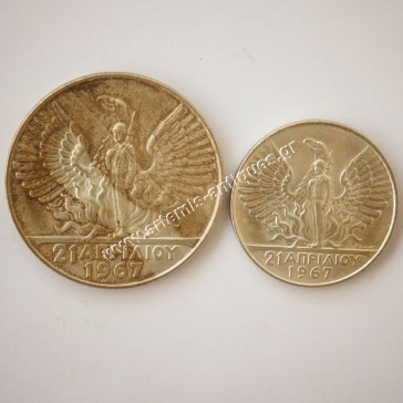 50 and 100 Drachmas 21 April 1967