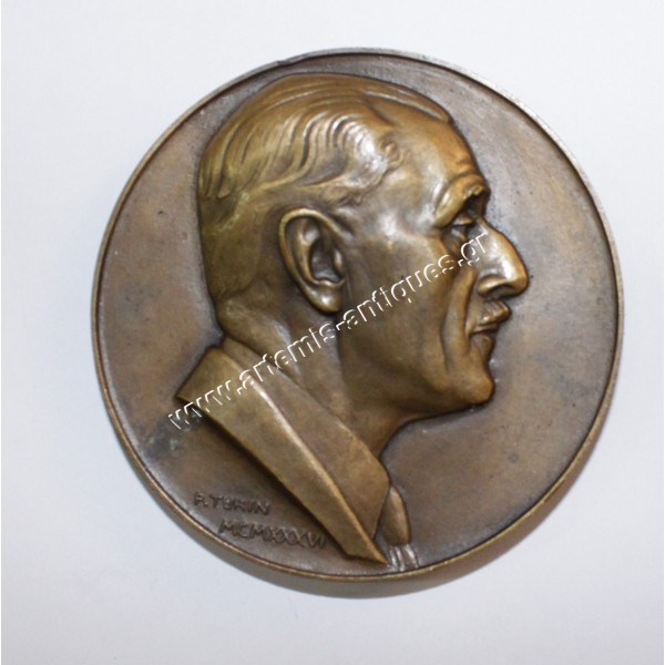A HENRI-MARCEL MAGNE MCMXXXVI - Bronze Medal by P. Turin