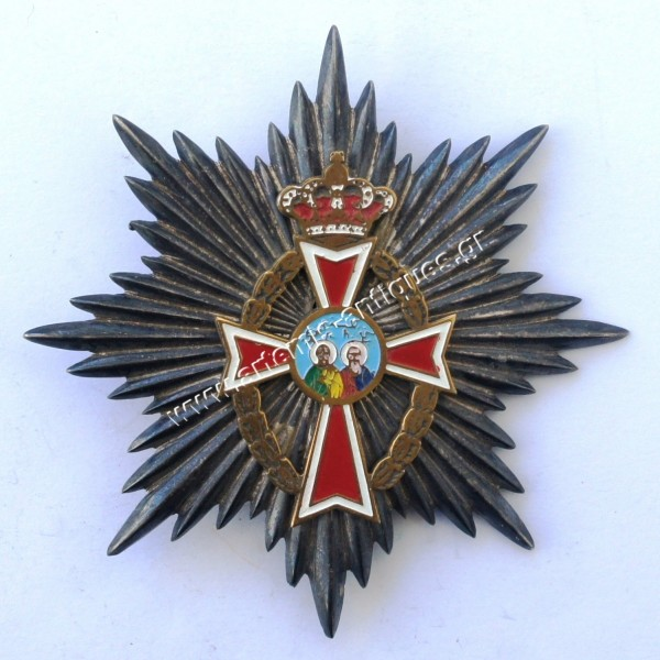 Order of The Patriarchate of Antioch Breast Star
