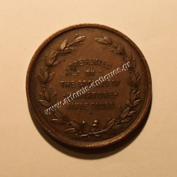 Τhe bell medal  - presented by the society of miniature riple clubs