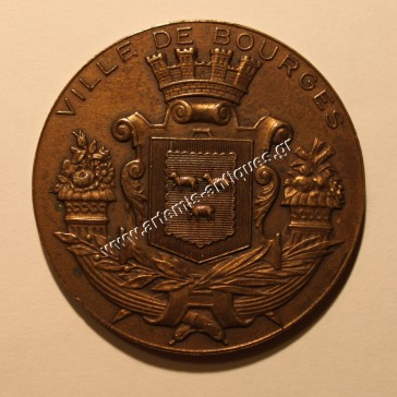 VILLE DE BOURGES - EXPOSITION PHILATELIQUE  1936
