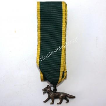 Βραβείο Μπρούτζινου Λύκου