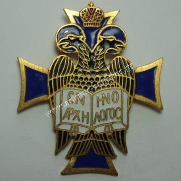 Χρυσός Σταυρός Αρχιεπισκοπής Θυατείρων και Μ.Βρετανίας 1922