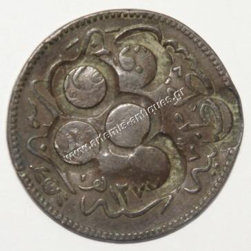 Κόντρα Μάρκα 20 Παρά 1277/1864