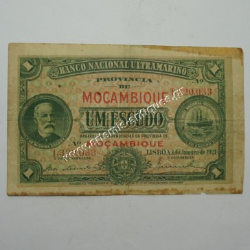 1 Εσκούδο 1921 Μοζαμβίκη
