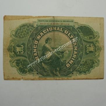 1 Escudo 1921 Mozambique