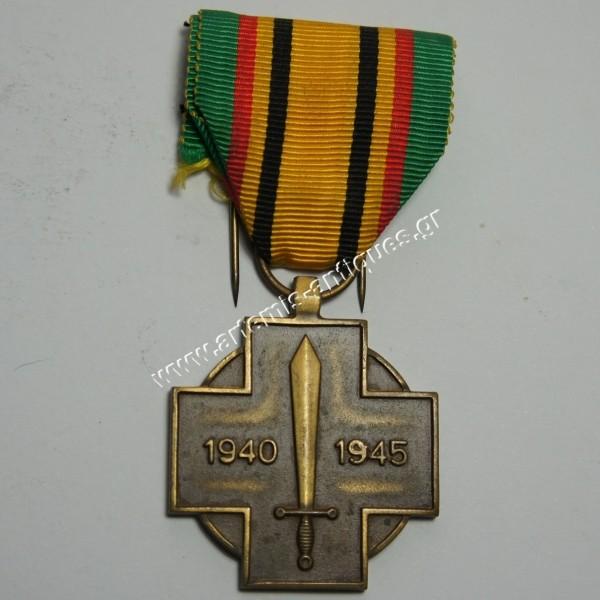 Βελγικός Πολεμικός Σταυρός 1940-1945