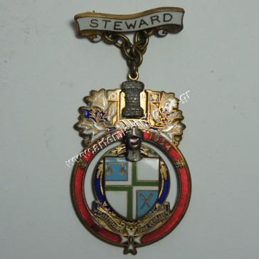 Μασονικό Μετάλλιο 1954