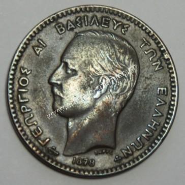 10 Lepta 1878 DIOVOLON