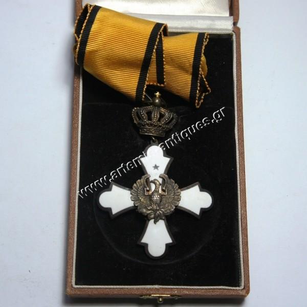 Commander Order of The Phoenix