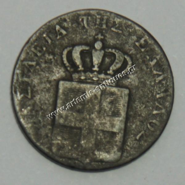 2 Lepta 1838