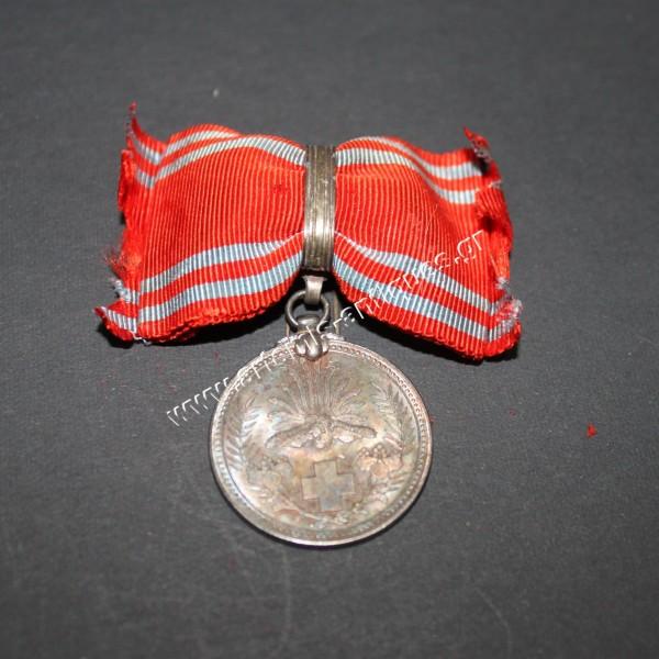 Ιαπωνικό Ασημένιο Μετάλλιο - Κόκκινος Σταυρός - 2ος Παγκόσμιος Πόλεμος