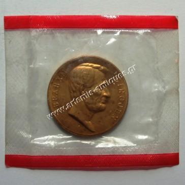 Αβραάμ Λίνκολν Μετάλλιο