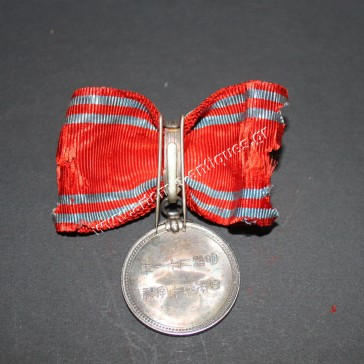 JAPANESE RED CROSS SILVER MEDAL WW2