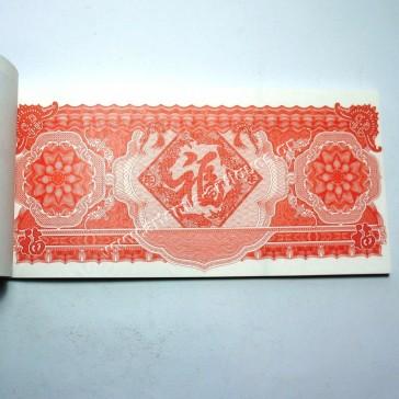 Δοκίμιο Ιαπωνικού Νομισματοκοπείου