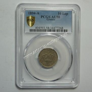 10 Lepta 1894