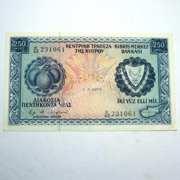 250 Μιλς 1974 Κύπρος
