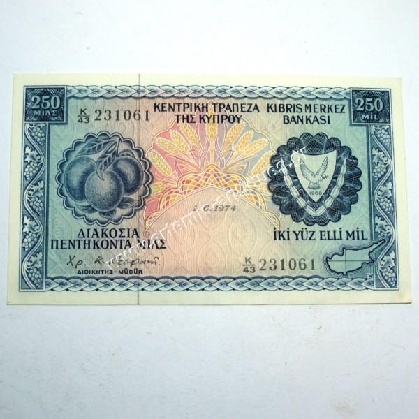 250 Mils 1974 Cyprus