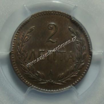 2 Lepta 1901 Cretan State