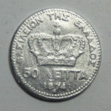 50 Lepta 1874 Counterfeit