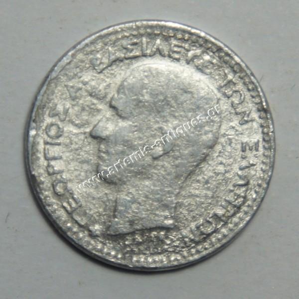 50 Λεπτά 1874 Κίβδηλο
