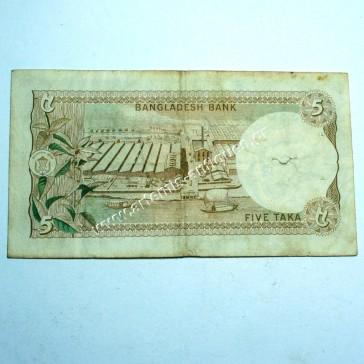 5 Τάκα 1977 Μπανγκλαντές