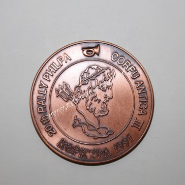 French Republic bronze medal by Rivet