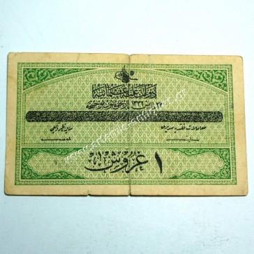 1 Piastre 1332/1916 Ottoman Empire