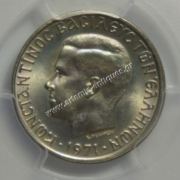 1 Drachma 1971