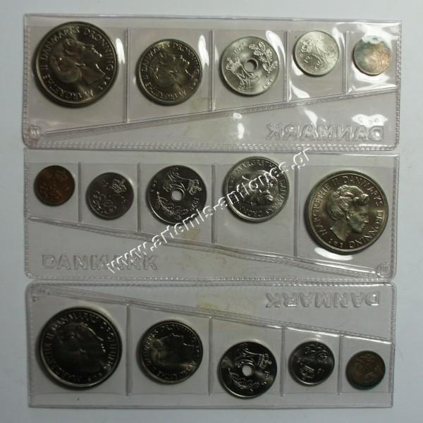 3 Σειρές Νομισμάτων 1974-1975-1976 Δανία