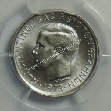 50 Lepta 1973 Small Head