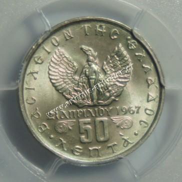 50 Λεπτά 1973 Small Head
