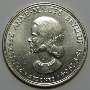 5 Kroner 1964 Denmark